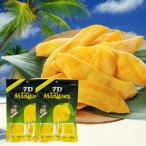 ドライフルーツ マンゴー 7D 200g×2袋 正規輸入品 フィリピン 大容量 400g