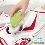 ちょこっと洗濯 クリーナー 洗濯板 部分洗い 汚れ落とし びっくりフレッシュ サンコー