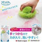 お風呂掃除 ブラシ スポンジ おすすめ びっくりふきちゃんクリーナー 水切り 日本製 びっくりフレッシュ サンコー ユニットバス 浴槽 用具 用品