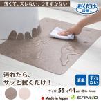 トイレマット 拭ける ふける おしゃれ 吸着 無地 ショート 汚れ防止 飛び散り 尿 カテキン 消臭 日本製 おくだけ吸着 サンコー ずれない