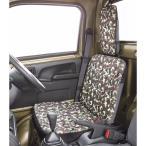 【送料無料】軽トラック用防水シートカバー 迷彩シートカバー(1席分入り・グリーン) 4333-33 防水タイプ