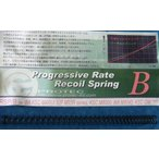 PROTEC プログレッシブレートリコイルスプリング B