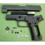 PRIME 東京マルイ SIG P226 E2用 SIG P226 E2 アルミコンバージョンキット MAP-CK-002-BK