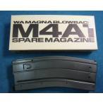 WA M4シリーズ用50rdデューティマガジン/パーカライズドWA-15-1-1-15000