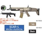 WE ガスブローバックライフル SCAR-L TANカラー GBB WE-RS002-43500-WOEE