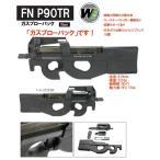 WE ガスブローバックガン FN P90 Black T-A-2015BK-67800-WOEE