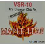 MAPLE LEAF チャンバークリックピン 東京マルイ VSR-10用 400