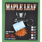 MAPLE LEAF ホップパッキン 硬度70° WE OPEN BOLT/東京マルイ/KJW VSR-10用 MLTW-HB-A-70-1300