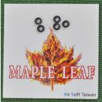 MAPLE LEAF 注入バルブリング 台湾製ガスガン用 5ケ入り 300