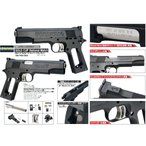 NOVA コンバージョンキット Colt S70 NATIONAL MATCH Black 東京マルイM1911シリーズ用 GMK-040-BK-89000 -WOEE