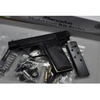 マルシン 発火モデルガン組立てキット M1910 ABS Black 11500