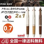ピュアモルト ジェットストリームインク搭載 2&1 MSXE3-1005 0.7mm 2色ボールペン シャープペンシル 三菱鉛筆 多機能ペン
