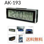 カシムラ AK-193 ソーラー電波時計 送料無料