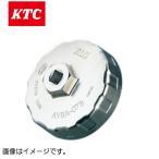 KTC カップ型オイルフィルターレンチ AVSA-064 京都機械工具 送料無料 AVSA064 9.5sq