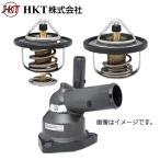 ミツビシ パジェロミニ H51A、H56A、H53A、H58A 寒冷地仕様 サーモスタット ZI44M-88 ガスケット付き P302 HKT 送料無料  1305A026
