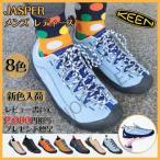 母の日 2021 【SALE/64%OFF】KEEN キーン ジャスパー JASPER メンズ  レディース スニーカー シューズ レッキングシューズ アウトドア ファッション靴