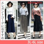 スカート 大きいサイズ レディース ギャザー ベロア 3