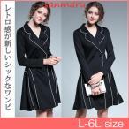ワンピース 大きいサイズ シンプル ドレス L LL 3L 4L