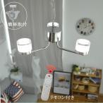 Akarilight led天井照明 led天井照明器具 led照明器具 LEDペンダントライト ledペンダント インターフォルム シャン
