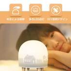 ナイトライト ベッドサイドランプ-TopYart タッチ点灯 USB充電式 タイマー 明るさ調整可能 多色変更 柔らかいシリコン製 夜間雰囲