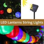 ランタンストリング 燈籠装飾LEDライト ナイロンLEDストリングライト 30球 和風灯籠型イルミネーションライト 6M IP44防水 電池
