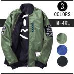 即納 MA1ジャケット 男女兼用 2way着回し ブルゾン ジャケット メンズ ミリタリー ジャケット フライトジャケット MA-1 スタジャン