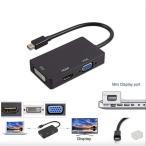Mini Display Port ミニディスプレイポート 変換 アダプター コネクタ HDMI DVI VGA 3in1 ケーブル 定番