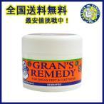【全国一律送料無料】魔法の粉 グランズレメディGran's Remedy 50g (フローラル) 靴の消臭剤 足の匂い消し オレンジ 定番