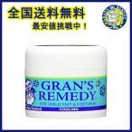 【全国一律送料無料】魔法の粉 グランズレメディGran's Remedy 50g (クールミント) 靴の消臭剤 足の匂い消し 青 ブルー 定番