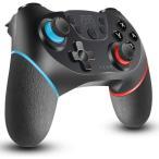 Switch コントローラースイッチ コントローラー プロコン 無線 ワイヤレス Bluetooth 接続 デュアルショック ジャイロセンサー HD振動 定番