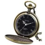 リトルマジック GB シンプル 懐中時計 メンズ レディース チェーン 蓋付き ローマ数字 ナースウォッチ 時計 (アンティークゴールド 文字盤ブラック) 送料無料