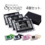 4個セット サンサンスポンジ (ブラック) スポンジ 洗剤 食器 定番