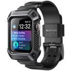 SUPCASE Apple Watch Series 2020 SE/6/5/4 44mm ケース 保護カバー バンド 44mm 衝撃吸収 ブラック