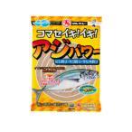 マルキュー(marukyu)  集魚剤 アジパワー (261114-MT5)