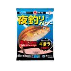マルキュー(marukyu)  集魚剤 夜釣りパワー