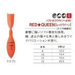 キザクラ(Kizakura) 棒ウキカン付きウキ ソフトカゴウキ(ハネ付)RED★QUEEN (規格 12)