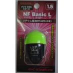 キザクラ(Kizakura) 電気ウキ NF Basic (M) (グリーン/浮力 2B)