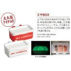 キザクラ(Kizakura) エサBOX (カラー ホワイト) (kiza-B)