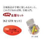 キザクラ(Kizakura) 飛ばし・ナナメウキ 全層ウキセット KZ GTR M-0 (イエロー)