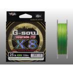 YGK G-soul X8 Upgrade PE 2号 200m