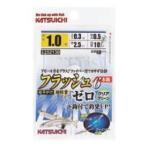 カツイチ(KATSUICHI) ワカサギ フラッシュゼロ FZ-6C  (ハリ・幹糸  0.3-0.5) 【メール便発送可】(M-IH)