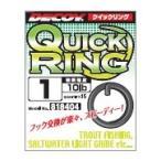 カツイチ(デコイ) クイックリング R-7  (サイズ  #0)