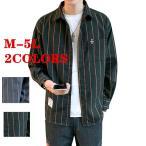 長袖 シャツ メンズ  ストライプ メンズ トップス 長袖シャツ コットン ネルシャツ カジュアルシャツ オフィス   大きいサイズ 通勤 紳士服 fjdc-ds-552