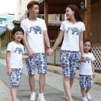 親子服 親子ペア 上下セット パーカー 半袖 tシャツ パンツ  レディース メンズ キッズ 子供服 2点セット ロゴ 象 部屋着 家族旅行 吸汗 速乾 2色 FSWH-252067