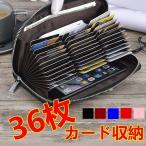 カードケース メンズ 画像