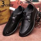 靴 メンズ ドライビングシューズ メンズシューズ 軽量 人気 デッキシューズスリッポン 大きいサイズ 通勤 通学 ZJMH-65567
