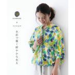 水玉トップス cawaii sanpo レディース ファッション カジュアル ナチュラル シャツ ドット 柄 ドット柄 水玉柄 ドット柄シャツ ブラウス