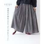 S〜4L対応 ギンガムチェック パンツ cawaii sanpo レディース ファッション カジュアル ナチュラル チェック ウエストゴム 柄 チェック柄パンツ ボトムス 黒 白