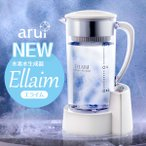 WM-10001506  水素水生成器 アルイ NEWエライム(Ellaim) - 水素水サーバー 水素水