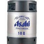 送料無料 ビール アサヒ スーパードライ 樽詰め 10L 業務用 生樽 1本